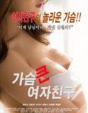japon erotik filimleri | HD