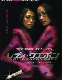lezbiyen japon erotik | HD